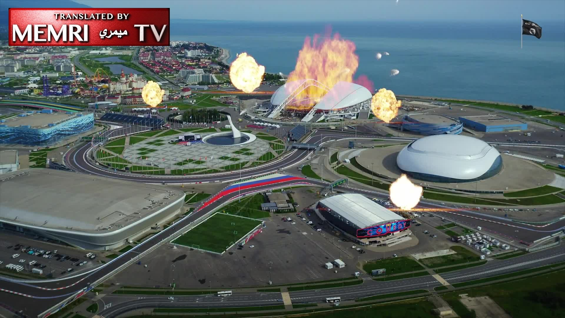 Pro-ISIS Video Threatens Attacks on World Cup, Shows Russia's Sochi Stadium in Flames